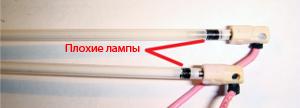 Плохие лампы подсветки матрицы ноутбука