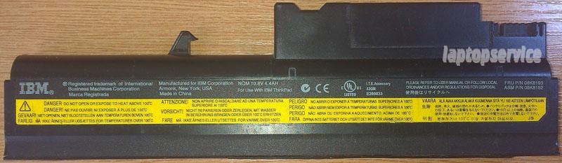 Батарея для ноутбуков IBM ThinkPad R50