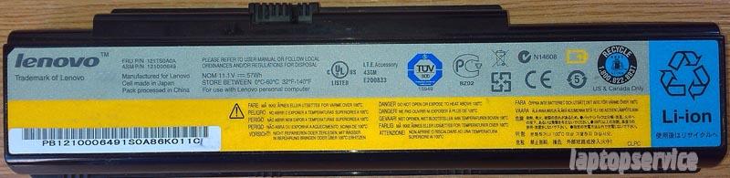 Батарея для ноутбука Lenovo IdeaPad Y510