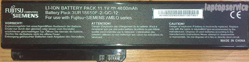 Батарея для ноутбука FUJITSU Amilo Si1520