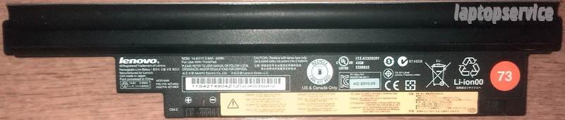 Батарея для ноутбука Lenovo ThinkPad Edge 13