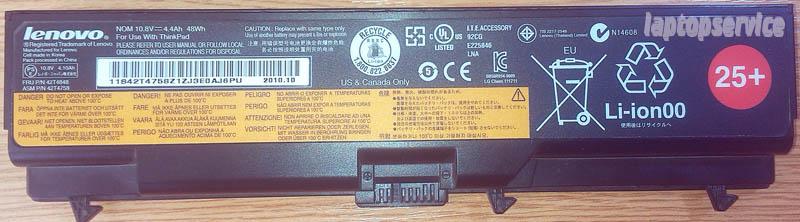 Батарея для ноутбуков Lenovo Edge 14