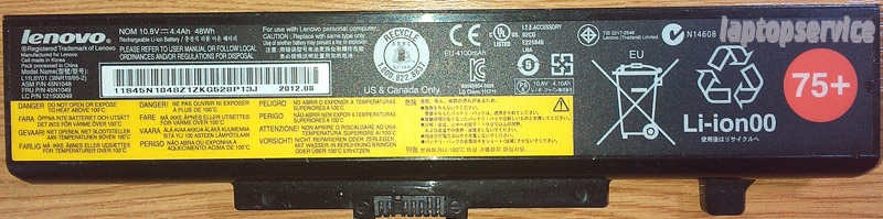 Батарея для ноутбуков Lenovo E430
