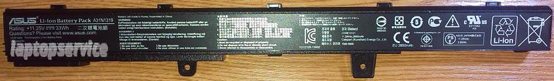 Батарея для ноутбука Asus X551MA