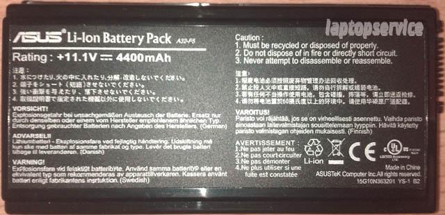 Батарея для ноутбуков Asus X50