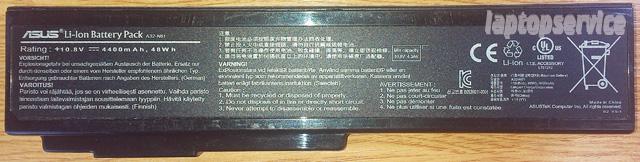 Батарея для ноутбука Asus N61