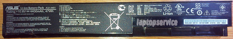 Батарея для ноутбука Asus X301