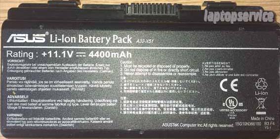 Батарея для ноутбуков Asus X51R