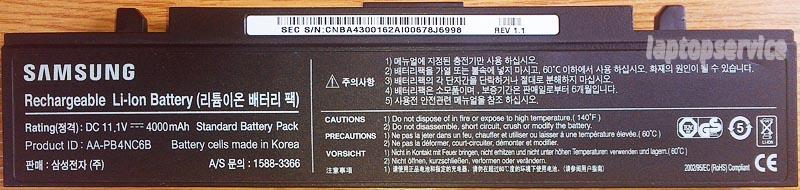 Батарея для ноутбука Samsung R60