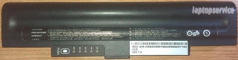 Батарея для ноутбука Samsung NP-Q35