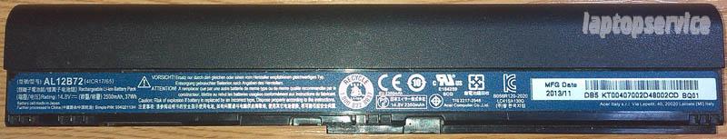 Батарея для ноутбуков Acer Aspire V5