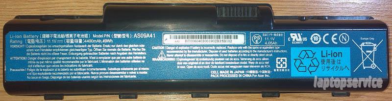 Батарея для ноутбуков Acer Aspire 5532