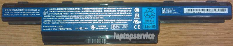 Батарея для ноутбука eMachines E640