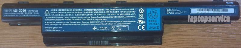 Батарея для ноутбуков Acer Aspire 5552