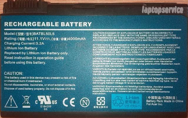 Батарея для ноутбука Acer Aspire 5680