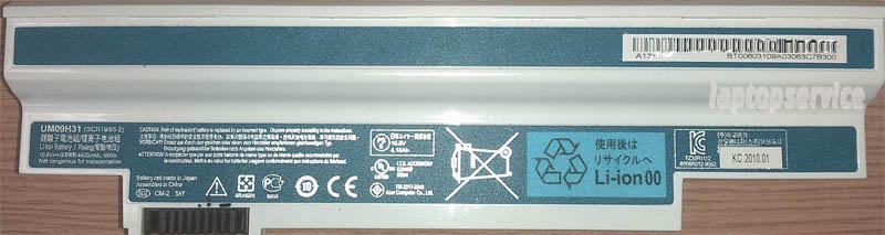 Батарея для ноутбуков Acer Aspire 533
