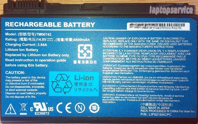 Батарея для ноутбука Acer TravelMate 6592