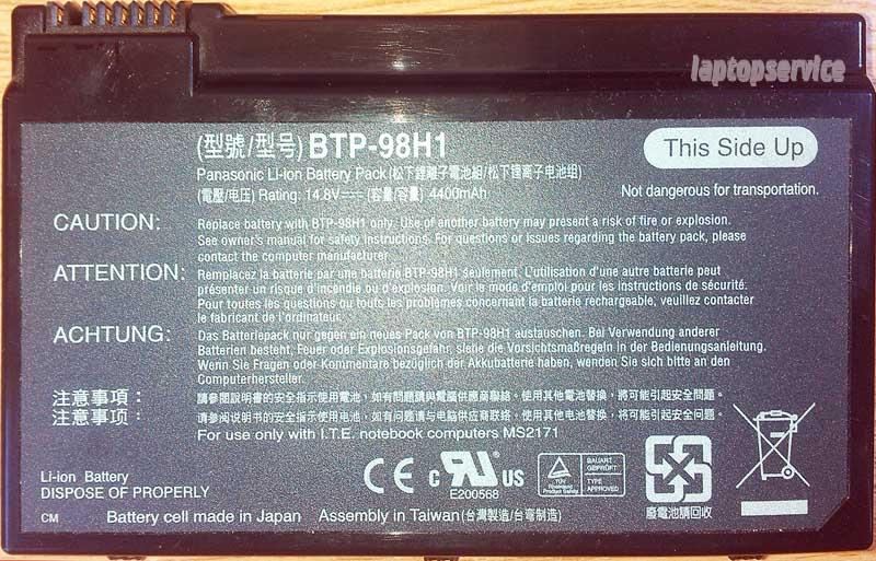 Батарея для ноутбуков Acer Aspire 3020