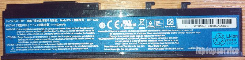 Батарея для ноутбуков Acer Extensa 4220