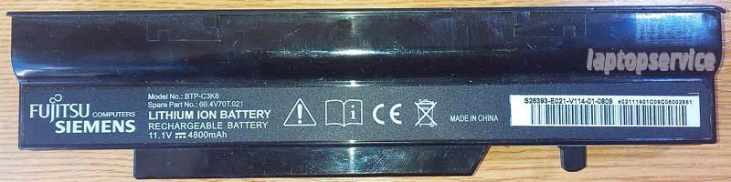 Батарея для ноутбуков Fujitsu-Siemens Amilo Pro V3505