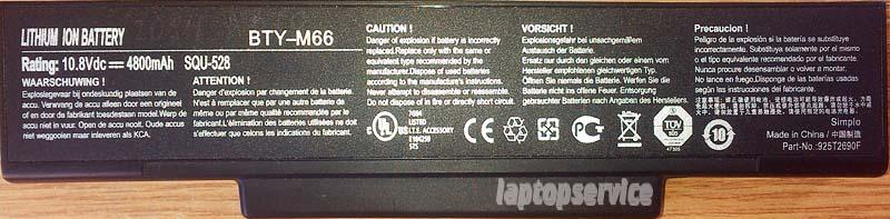 Батарея для ноутбука LG E500