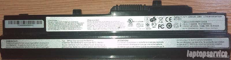 Батарея для ноутбука MSI U90