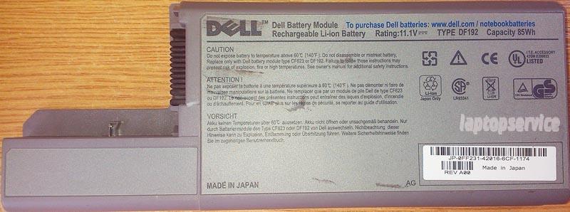 Батарея для ноутбука Dell Latitude D820
