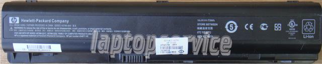 Батарея для ноутбука HP Pavilion dv9700
