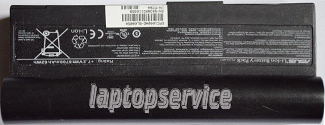 Батарея для ноутбука Asus Eee PC 1000 HE
