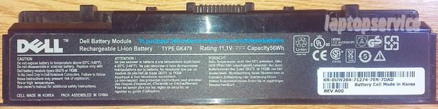 Батарея для ноутбука Dell Inspiron 1720