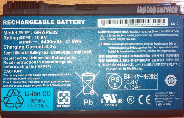 Батарея для ноутбука Acer Extensa 5230