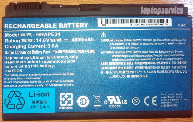 Батарея для ноутбуков TravelMate 7720