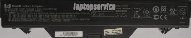 Батарея для ноутбука HP Probook 4515s