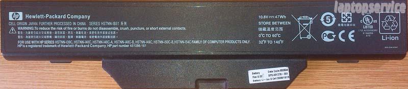 Батарея для ноутбука HP Compaq 6735s