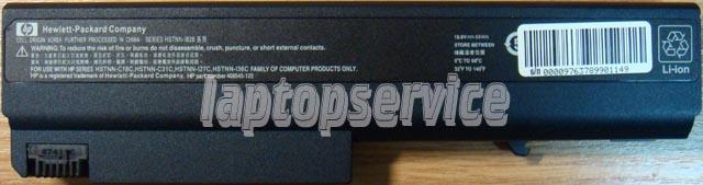 Батарея для ноутбука HP Compaq 6910p