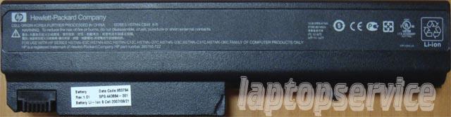Батарея для ноутбука HP Compaq 6715s