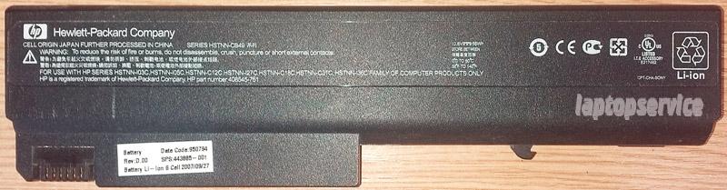 Батарея для ноутбуков HP-Compaq nx6110