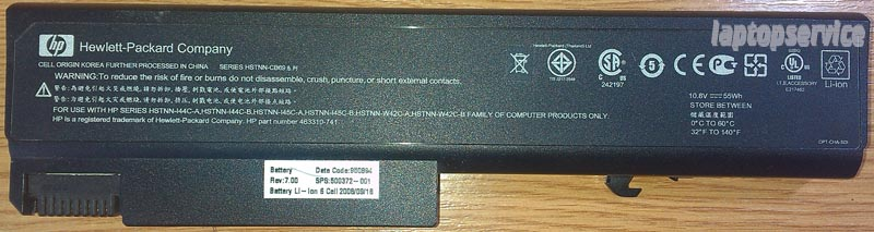 Батарея для ноутбуков HP EliteBook 6930p
