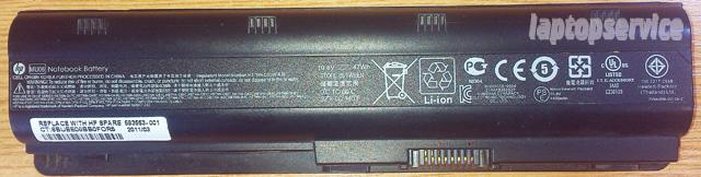 Батарея для ноутбуков HP-Compaq Presario CQ57