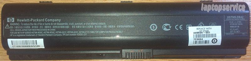 Батарея для ноутбуков HP Pavilion DV6000
