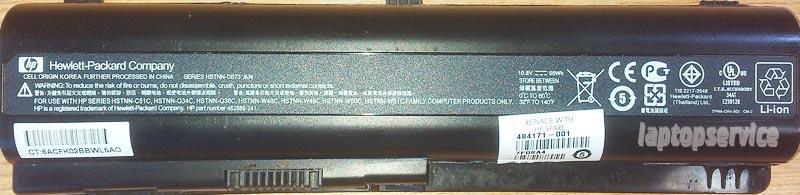 Батарея для ноутбука HP Pavilion HDX X16
