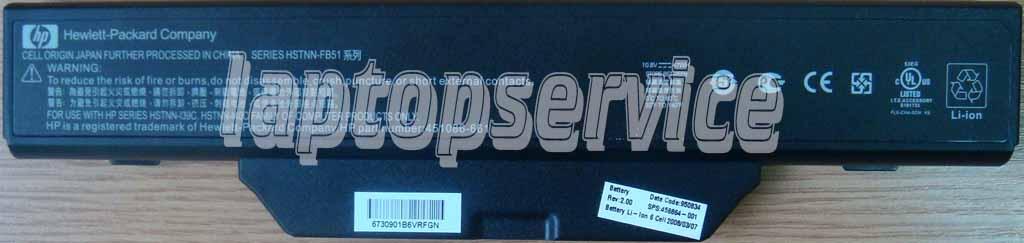 Батарея для ноутбука Compaq 6720s