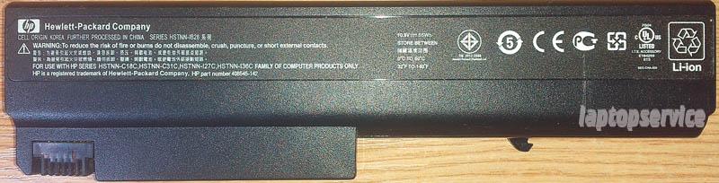Батарея для ноутбука HP Compaq nx6310