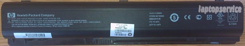 Батарея для ноутбуков HP Pavilion dv9000