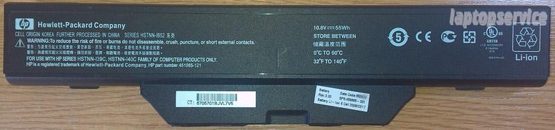 Батарея для ноутбуков HP Compaq 6820s