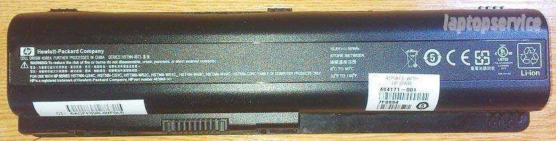 Батарея для ноутбуков HP Presario CQ61