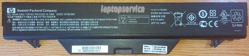 Батарея для ноутбуков HP ProBook 4720s