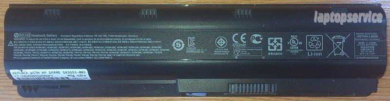 Батарея для ноутбуков HP G6