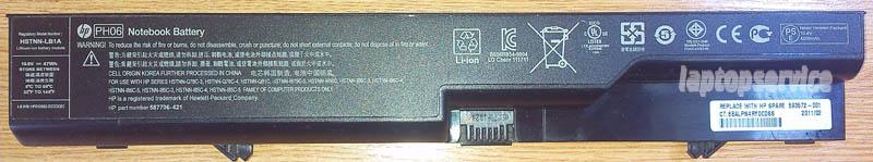 Батарея для ноутбука HP ProBook 4525s