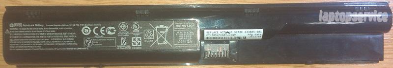 Батарея для ноутбуков HP ProBook 4740s